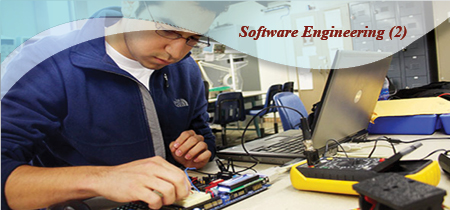Course Image Software Engineering (2) - Fall Semester - 2018/2019