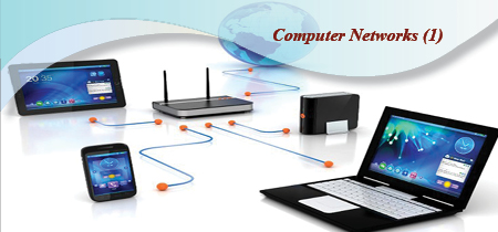 Course Image Computer Networks (1)  - Fall Semester - 2018/2019
