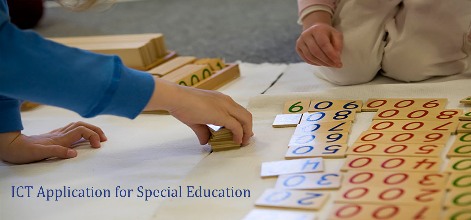 Course Image ICT Application for Special Education